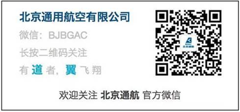 http://images4.kanbu.cn/uploads/allimg/201901/20190109114724042009.jpg