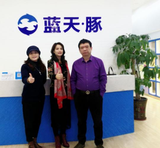 http://www.lantiantun.com/data/news/1547458123_58458.png