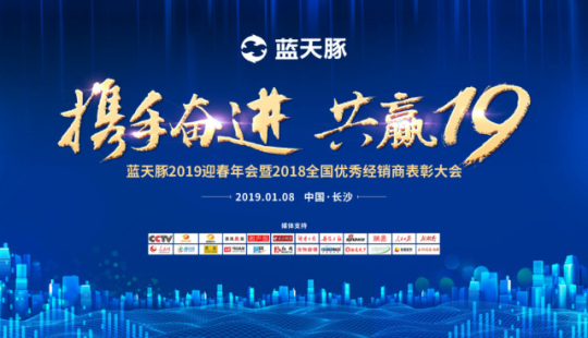 http://www.lantiantun.com/data/news/1547524656_25119.jpg