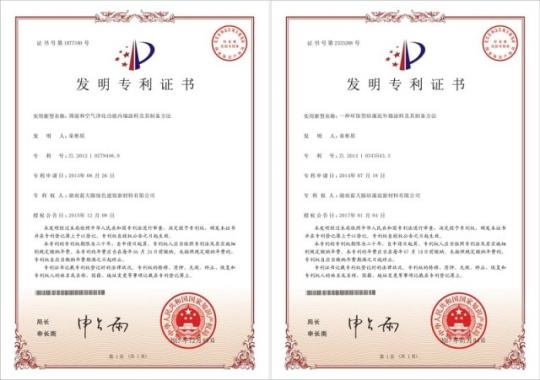 http://www.lantiantun.com/data/news/1548467530_23711.jpg