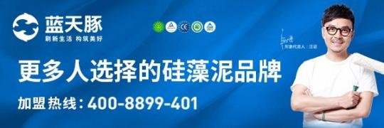 http://www.lantiantun.com/data/news/1549936481_70245.jpg