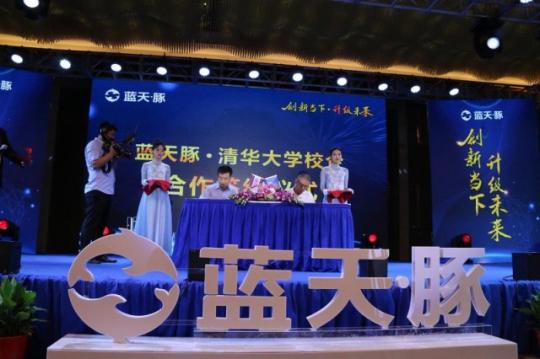 http://www.lantiantun.com/data/news/1550209781_54366.jpg
