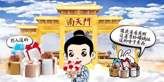 http://www.lantiantun.com/data/news/1550210452_13694.jpg