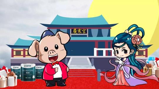 http://www.lantiantun.com/data/news/1550210673_38922.jpg