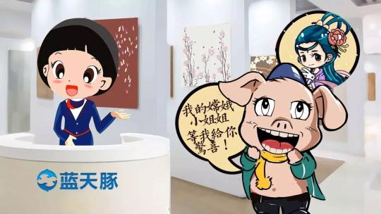 http://www.lantiantun.com/data/news/1550210610_62652.jpg