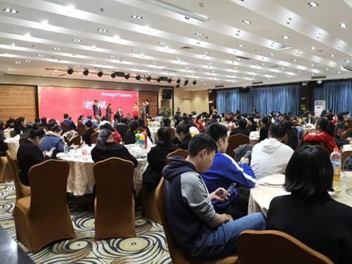 广西速佳诚邀峰程7080出席2019年年会游戏时间