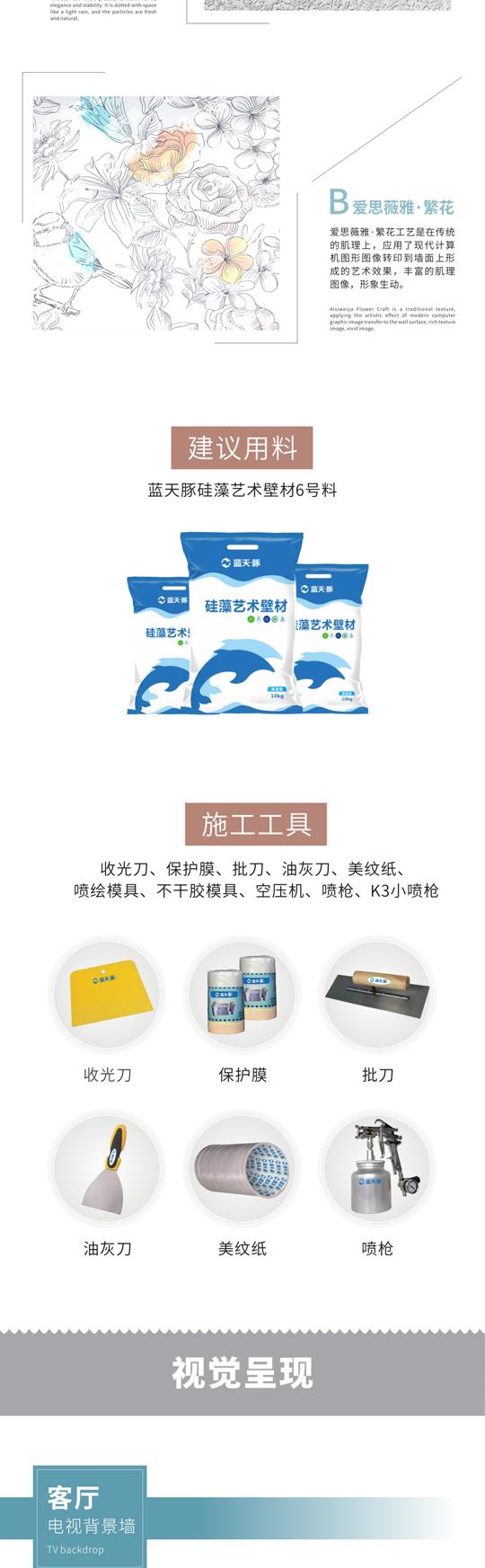 http://images4.kanbu.cn/uploads/allimg/190226/11322WA8-1.jpg