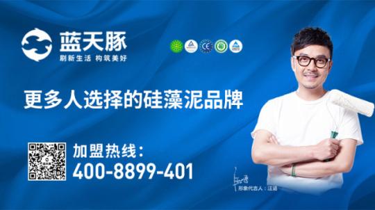 http://www.lantiantun.com/data/news/1551173772_92617.jpg