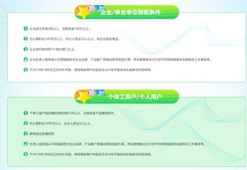 当今桂平一站式门户平台100名限时名额开放免费网络服务名额领取条件