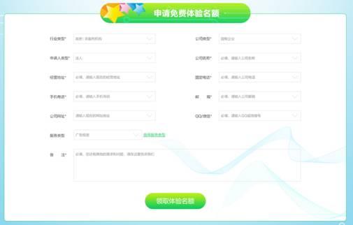 当今桂平一站式门户平台100名限时名额开放免费网络服务名额我要开抢