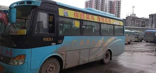 当今桂平承包56辆乡村班车网站未 上线广告打前锋