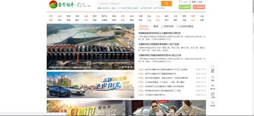 当今桂平承包56辆乡村班车网站未上线广告打前 锋