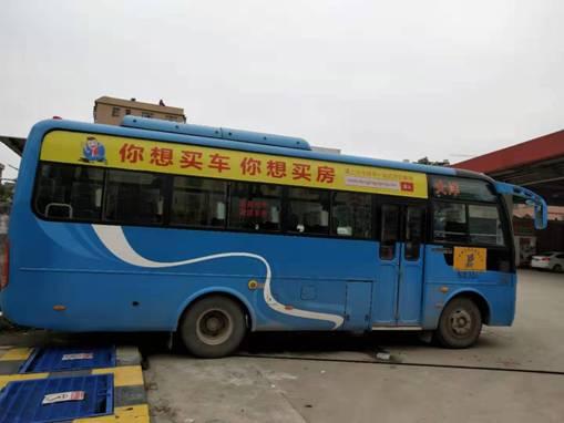 当今桂平承包56辆乡村班车网站未上线广告打前锋