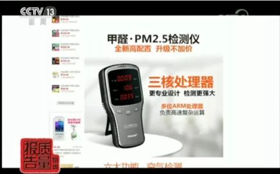 http://www.lantiantun.com/data/news/1552981609_36586.jpg