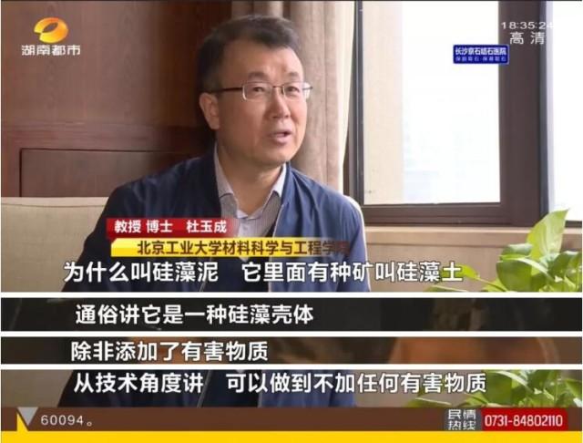 http://www.lantiantun.com/data/news/1552981660_47747.jpg
