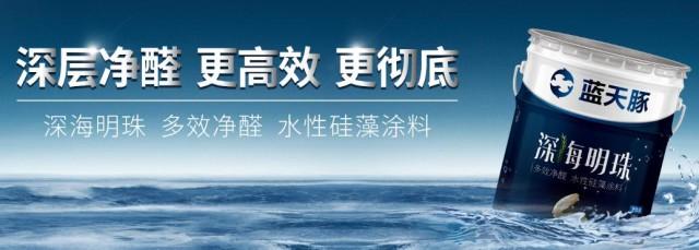 http://www.lantiantun.com/data/news/1553933165_72115.jpg