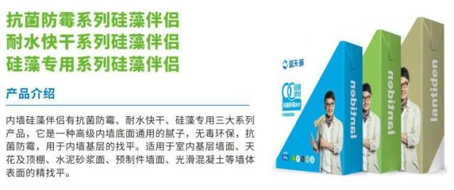 http://www.lantiantun.com/data/news/1553933150_72356.jpg