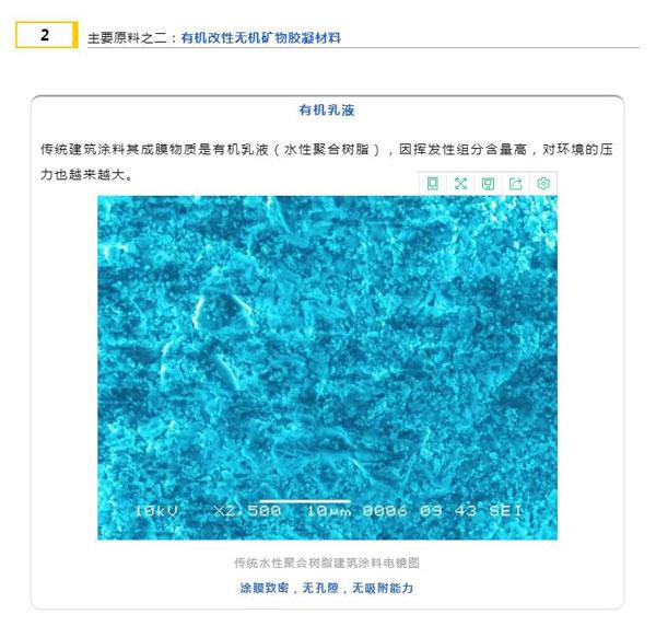 http://www.lantiantun.com/data/news/1554864723_48941.jpg