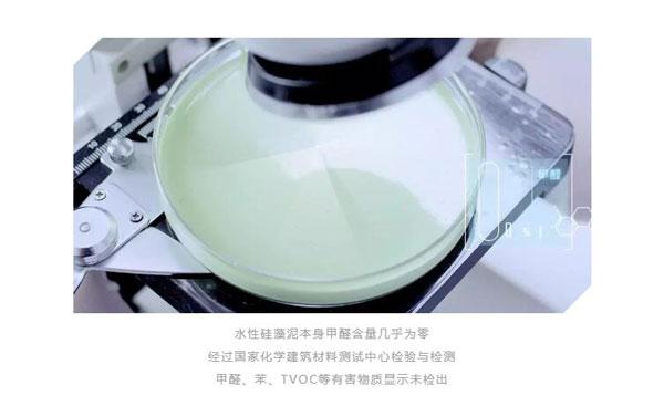 http://www.lantiantun.com/data/news/1554864710_54781.jpg