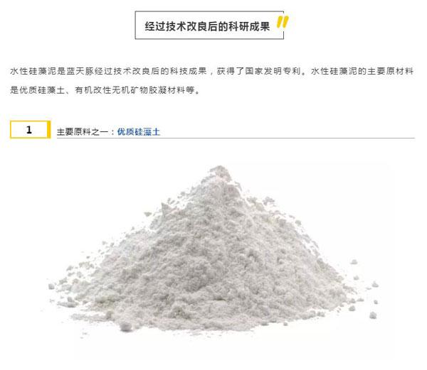 http://www.lantiantun.com/data/news/1554864645_41469.jpg