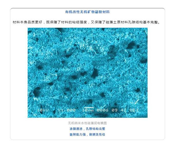 http://www.lantiantun.com/data/news/1554864769_35606.jpg