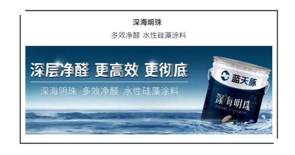 http://www.lantiantun.com/data/news/1554864784_99173.jpg