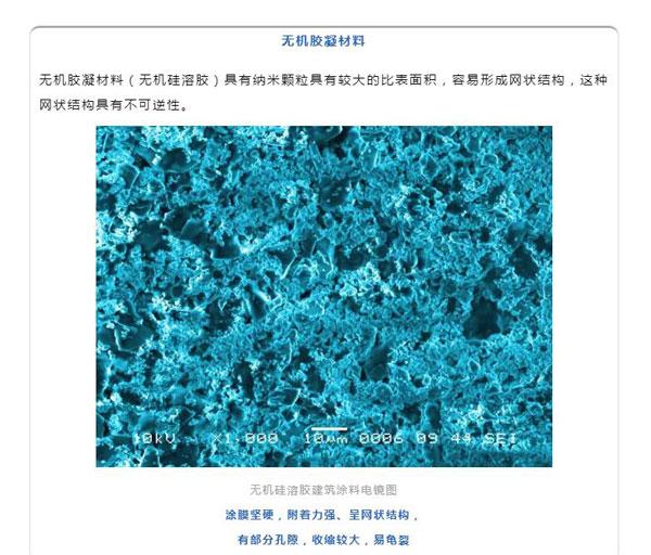http://www.lantiantun.com/data/news/1554864734_71669.jpg