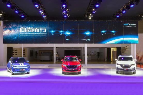 2019上海车展三款新车亮相 长安欧尚汽车乘用化更成熟