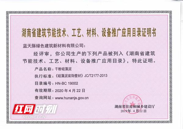 http://www.lantiantun.com/data/news/1556174286_19260.jpg