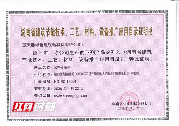 http://www.lantiantun.com/data/news/1556174329_86841.jpg