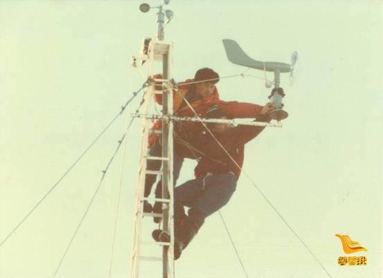 【6月3日星期一】《等着我》第四期播后稿件配图/%20第一代南极科考队员.jpg