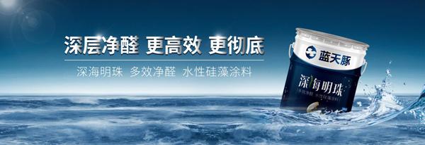 http://www.lantiantun.com/data/news/1560990261_70792.jpg