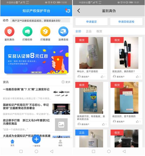 http://images4.kanbu.cn/uploads/allimg/201906/20190621144428636006.png