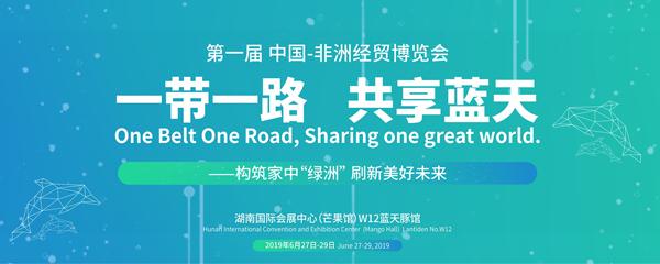http://www.lantiantun.com/data/news/1561446031_59046.jpg