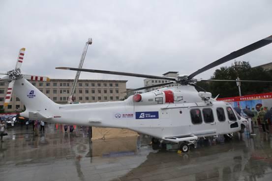 /Users/ceshi/Desktop/0616现场图片/009-1-AW139直升机.JPG