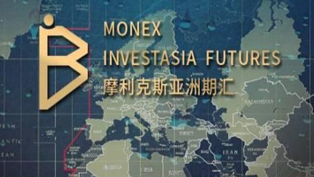 摩利克斯亚州期汇强势开拓亚欧市场