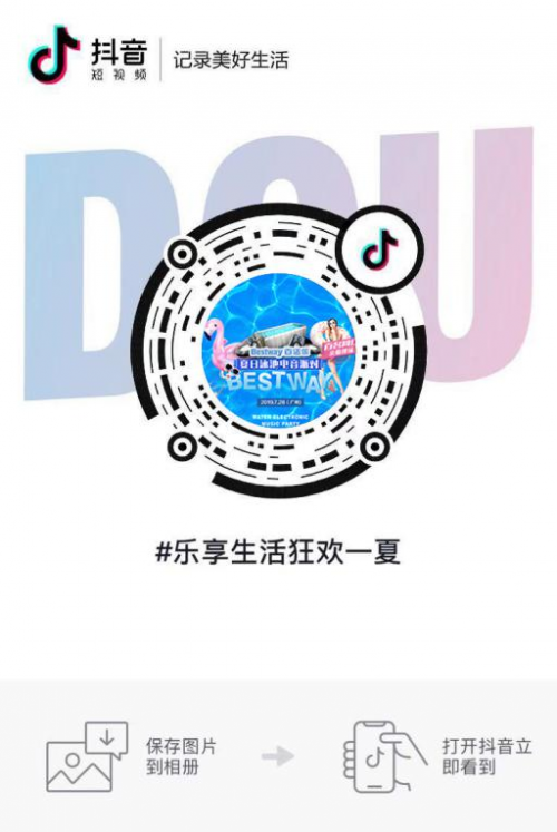https://kik.oss-cn-shanghai.aliyuncs.com/upload/doc/20190730/5d4057b3bcb70.png