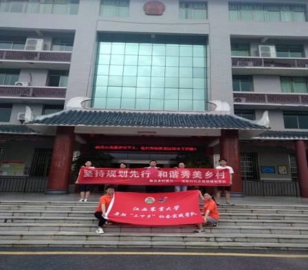 1、实践营队在文陂镇政府与规划站站长合影