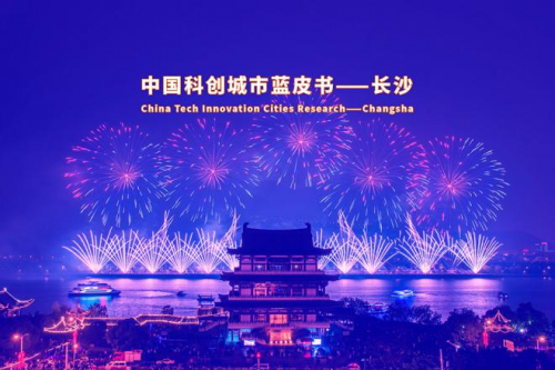 http://science.china.com.cn/images/2019-08/23/7152740f-3958-4dc0-bf5f-7b162d7c6df7.png