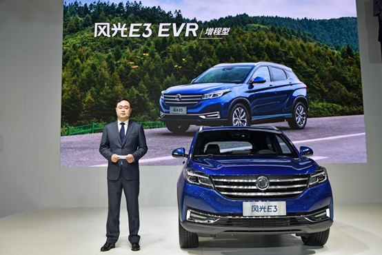 全时电驱,里程无忧,风光E3 EVR(增程型)首次亮相成都车展