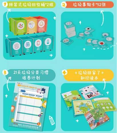 http://images4.kanbu.cn/uploads/allimg/201910/20191030113339252002.jpg