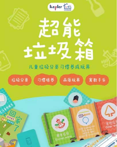 http://images4.kanbu.cn/uploads/allimg/201910/20191030113339360001.jpg