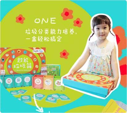 http://images4.kanbu.cn/uploads/allimg/201910/20191030113340528004.jpg