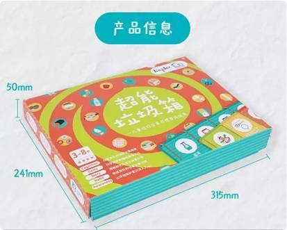 http://images4.kanbu.cn/uploads/allimg/201910/20191030113343718009.jpg