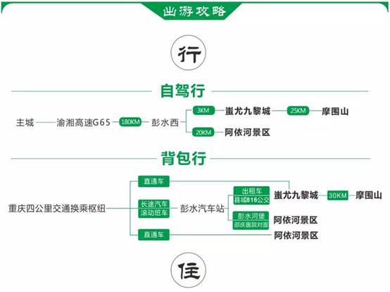 http://images4.kanbu.cn/uploads/allimg/201911/20191114113347953008.jpg
