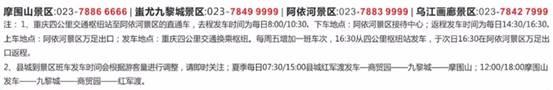 http://images4.kanbu.cn/uploads/allimg/201911/20191114113349872010.jpg