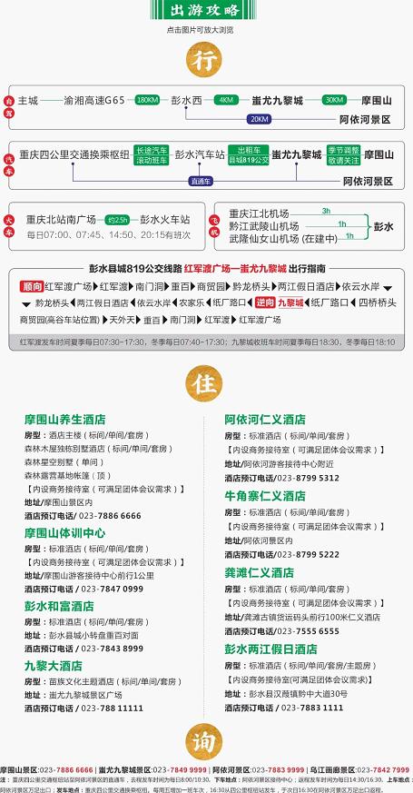 http://images4.kanbu.cn/uploads/allimg/201911/20191116121410286003.png