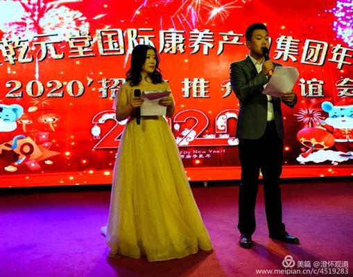 http://images4.kanbu.cn/uploads/allimg/202001/20200107152306463001.png