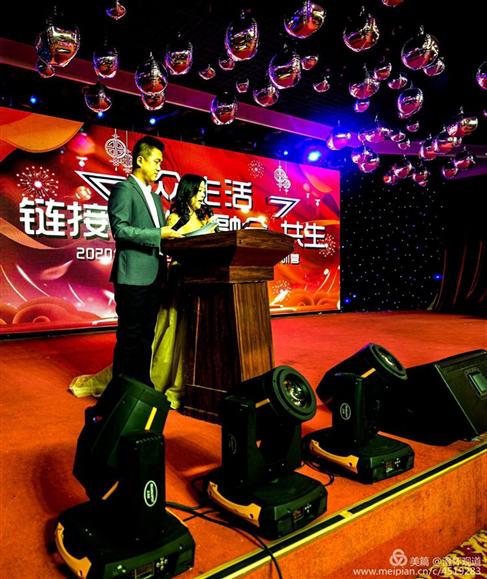 http://images4.kanbu.cn/uploads/allimg/202001/20200107152306019002.png