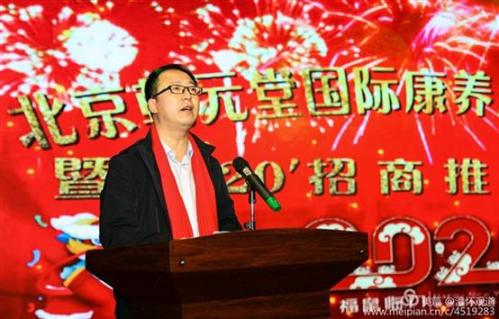 http://images4.kanbu.cn/uploads/allimg/202001/20200107152307652003.png